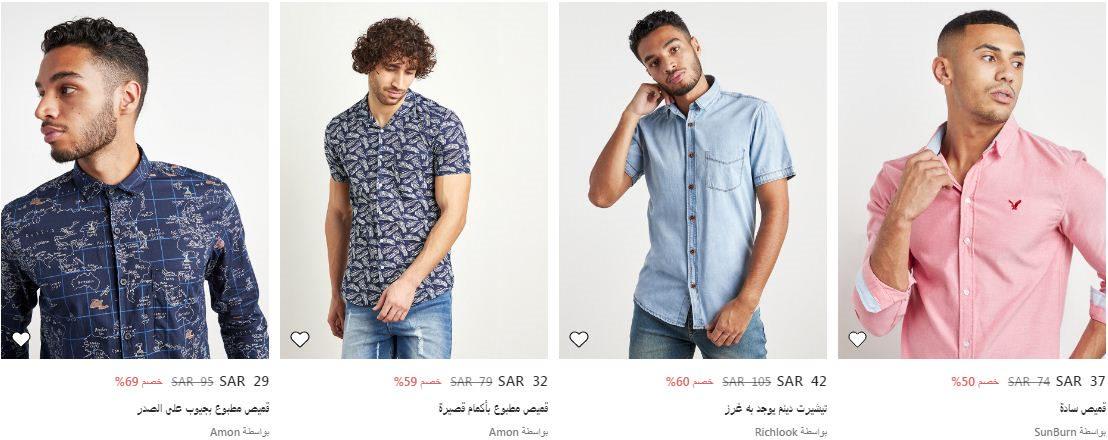 عروض موقع ستايلي للتسوق قمصان